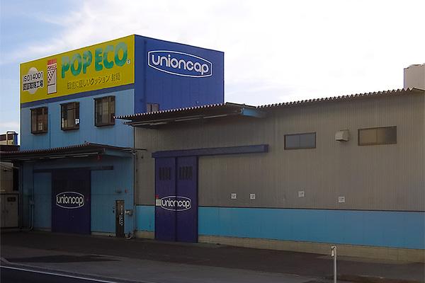 名古屋工場